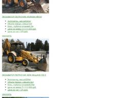 Ириновка-аренда трактора.